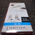 【mį】iPhoneの充電ケーブルLightning延長