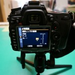 【mį】Nikon D7000とSIGMAの24ミリ単焦点のピント調整