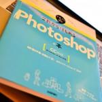 【mį】Photoshopの本