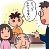 【mį】DPSS カメラの勉強会