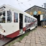 【mį】函館 カラオケビール電車「サッポロ生ビール号」