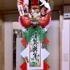 【mį】函館で創業明治28年 宮田商店のしめ縄・しめ飾りのアレコレ