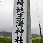 【mį】石崎地主海神社の桜撮影