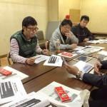 【mį】中小企業家同友会 函館支部 青経未来塾Bグループ学習会「iphone6・PLUS」「iOS」について