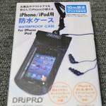 【mį】DRiPRO iPhone/iPod用防水ケース