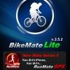 【mį】iPhoneのアプリBikeMateLiteで自転車の車速やルートを見る