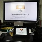 【mį】iPadでミラーリング