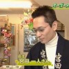 【mį】宮田商店からNHK生放送!!でした