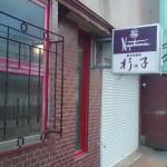 【mį】大門緊急速報 舶来居酒屋バー 柳小路 杉の子 プレオープン公式発表!!