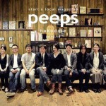【mį】peeps hakodate vol,13 (σ・∀・)σゲッツ!!