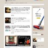 【mį】iOSデバイスでスマホ表示画面をデスクトップ用サイト表示させる方法