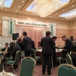 【mį】2015年函館都心商店街振興組合懇親会
