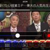 【mį】iPhone・iPad・MacでもTVが見れる「ピクセラ 裏録対応 ワイヤレス テレビチューナー PIX-BR310W」をiPhoneで設定
