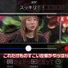 【mį】iPhone・iPad・MacでもTVが見れる「ピクセラ 裏録対応 ワイヤレス テレビチューナー PIX-BR310W」を外付けHDDに録画
