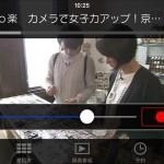 【mį】iPhone・iPad・MacでもTVが見れる「ピクセラ 裏録対応 ワイヤレス テレビチューナー PIX-BR310W」リモート視聴 最終回