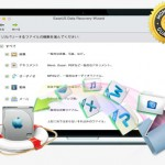 【mį】EaseUS Data Recovery Wizard for Mac 9.0 で実際にデータ復元!!