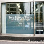 【mį】東京久月仕入れの旅 3 NEX5-Rセンサークリーニングと国際貿易センタービル
