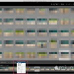 【mį】Lightroomで2台のカメラの写真を時系列に並べる方法