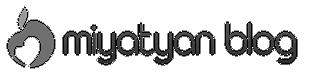 ミヤチャンブログ