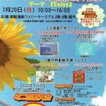 【mį】津軽海峡フェリーフードマーケット×ブルーマーメイド就航1周年記念イベントに行ってきた