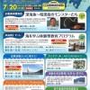 【mį】函館マリンフェスティバル2015&マリンフェスタ2015に行ってみたよ♬
