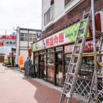 【mį】大門アーケード撤去途中経過 3