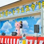 【mį】函館エアポートフェスタ'15に行って来た!!