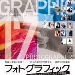 【mį】PHOTO GRAPHIC EXHIBITION by 17 PHOTOGRAPHERS
