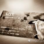 【mį】さえる写真店vol.9「LIVE」を見に行って来ました