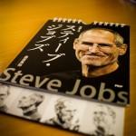 【mį】日めくりSteve Jobs!!