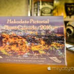 【mį】Hakodate Pictorial Photo Calendar 2016