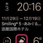 【mį】Apple Watchの文字盤を変えてみたよ!!