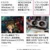 【mį】最近導入したSmartNewsアプリが時間がない僕に最高にいい!!