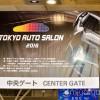 【mį】東京オートサロン2016 ー車編ー