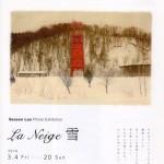 【mį】劉善恆(シーズンラオ)氏の写真展をギャラリー三日月さんに見に行ってきた