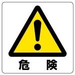 【mį】楽天に不正アクセス!!