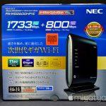 【mį】NEC Aterm WG2600HP/E 11ac対応Wi-Fiルーターを導入!!