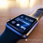 【mį】Apple Watchが来てから1年。この4つが今魅力!!