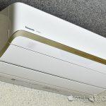 【mį】空調・音・光のくつろぎ空間演出モデル PanasonicエアコンCS-NX285Cに入れ替えた iPhoneから遠隔操作も出来る!!