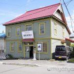 【mį】6月1日は「写真の日」旧小林写真館1日だけの限定一般公開を見に行って来ました!!