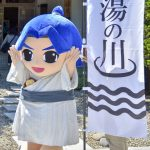 【mį】湯倉の杜の第一部に遊びに行って来ました!!