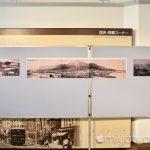 【mį】写真展「函館は写真の街なんです」を見に行って来ました