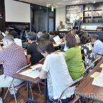 【mį】第27回 函館だいもん大学 「人生の棚卸し・未来ノートの書き方」