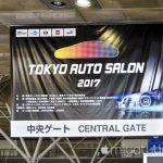 【mį】東京オートサロン2017 車編