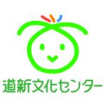 【mį】道新文化センター函館で「初心者のためのカメラ講座」をする事になりました!!