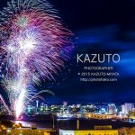 【mį】函館海上冬花火2017 個人でダブル受賞!!Photo箱でトリプル受賞!!