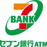 【mį】セブン銀行口座開設♬