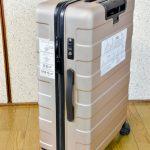 【mį】無印良品 ストッパー付きキャリーバッグを購入
