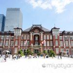 【mį】東京出張仕入れ・カメラメンテナンス・遅い夏休み♬