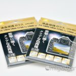 【mį】Nikon 液晶保護ガラス  LPG-001に貼り替えた!!